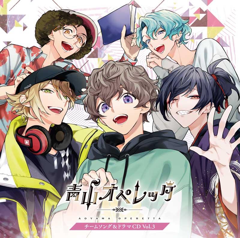 チームソング&ドラマ Vol.3